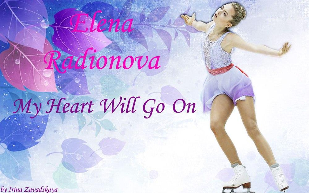Елена Радионова - 2 - Страница 6 SbjvlDN86Mc