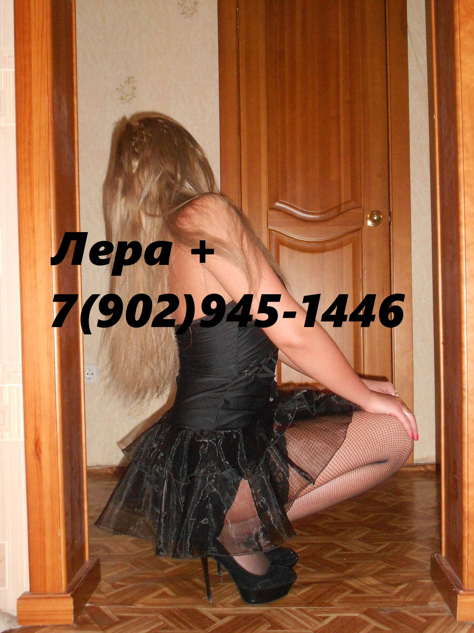 Саратов проститутки где стоят 24 фотография