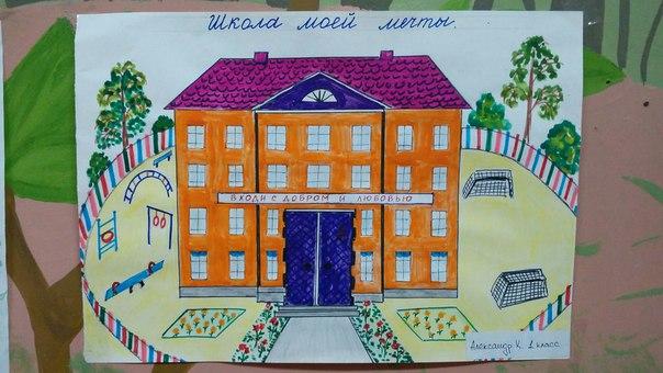 Нарисовать открытку к юбилею школы фото
