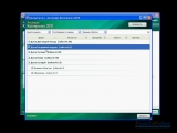 Антивирус Касперского 2010 - Представление данных на экране