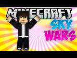 КИЛЛЕР! | Sky Wars #52