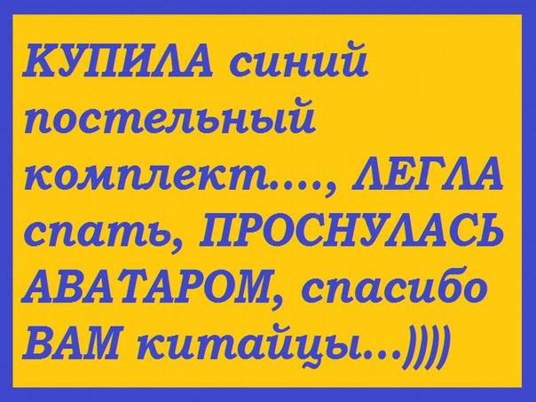 https://pp.vk.me/c627420/v627420140/30256/K1YV-AGwtKA.jpg