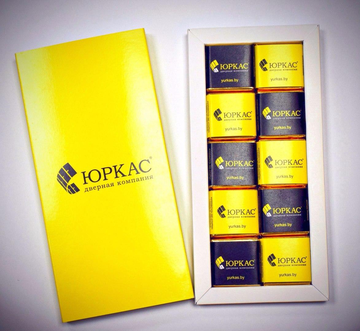 Именной шоколад для близких, коллег и партнеров по бизнесу от 0,14 руб/шт.