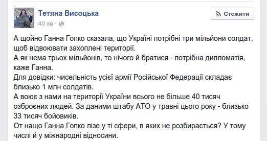 В Донецкой области за уклонение от службы в дисбат отправили троих военнослужащих - Цензор.НЕТ 9090
