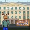 Подслушано в ПетрГУ | Петрозаводск