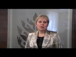 Смирнова Ольга Александровна.Отзыв о Гельмостоп