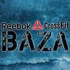 Reebok CrossFit BAZA | Спортивный клуб
