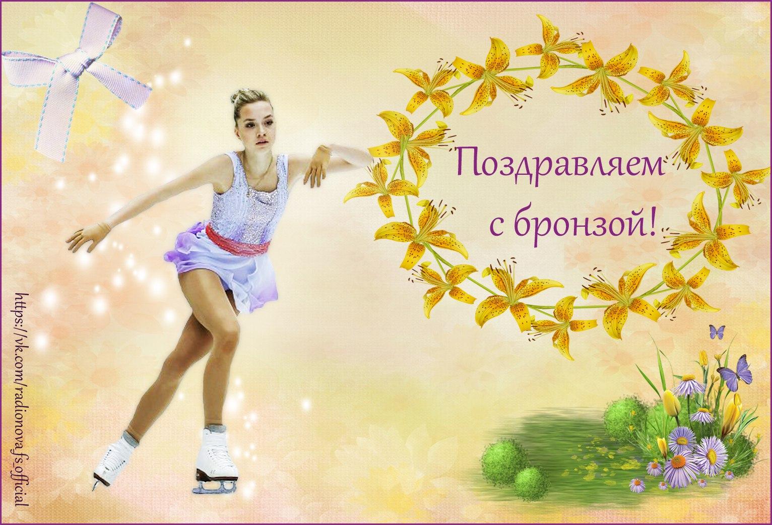 Елена Радионова - 2 - Страница 6 JV-vTIx1NjE