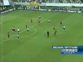 Спортинг-ЦСКА Финал Кубка УЕФА 2005 после матча(ВГТРК)