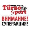 ▀▄▀▄ Turbosport — жвачка | жевательная резинка