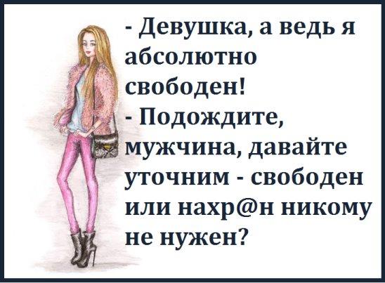 http://cs627420.vk.me/v627420481/50513/9URHjPeBiO4.jpg