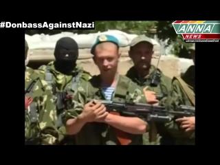 3.07.14 Обращение Десантов-ополченцев к ВДВ Украины- Будет вам горячо, я отвечаю! Украина новости.
