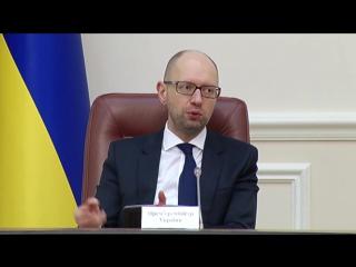 Арсеній Яценюк доручив провести переговори про спрямування частини коштів Кіотського протоколу на придбання авто для Нацполіції