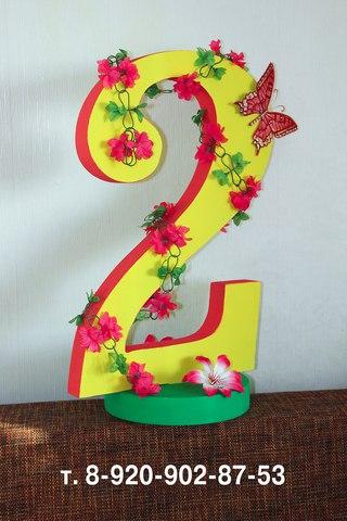 Цифра 2 из пенопласта на день рождения своими руками 27