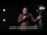 Джим Джеффрис — о 18 апреля и Оскаре Писториусе