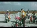 1968 She-Devil on Wheels - (Дьяволица на колёсах) США