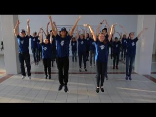 Видеоурок «Танцевальный флешмоб»