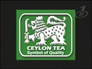 Среда обитания. Чай в пакетиках.avi
