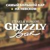 Grizzly Bar Saint-Petersburg