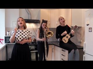 Девчата сделали очень крутой кавер на Red Hot Chili Peppers )