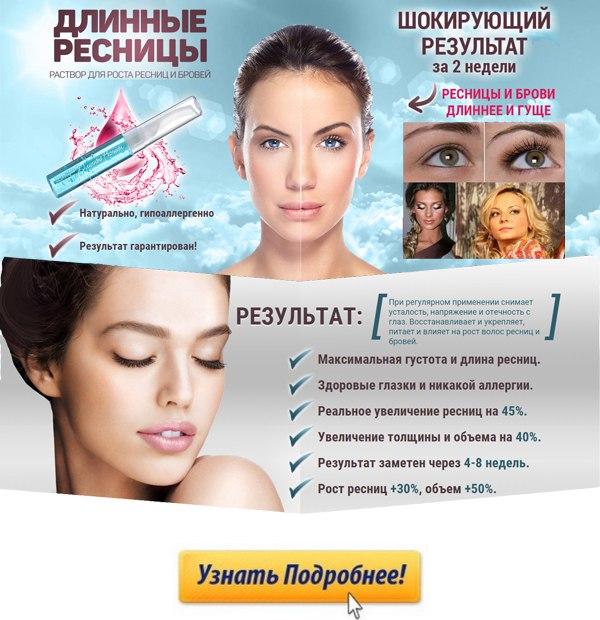 Печать фото в Минске 10x15 - 0,18 копеек по всей Беларуси 98