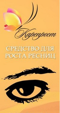 Екатерина Карепростова