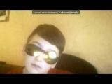«Webcam Toy» под музыку ГУДБАЙ МАЗА ФАКА - Good Bye Mother Fucker. Picrolla