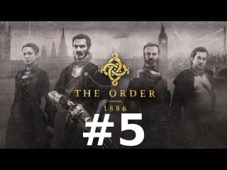 The Order: 1886 5 - Лондонский Госпиталь