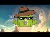 Кактусовый трэп  cactus trap