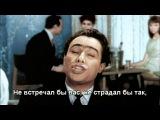 Очи чёрные - Николай Сличенко - 1965 - With lyrics