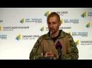 30 октября 2014 Mykhaylo Havrylyuk. Ukraine Crisis Media Center, 30th of October 2014