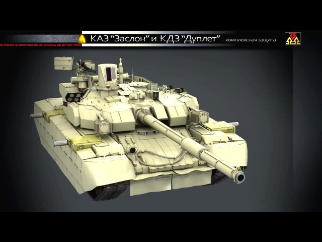 Microtek - Ukraine Armour Protection Active Protection Systems (APS) Simulation [720p]