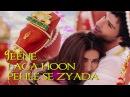 Jeene Laga Hoon Lyrical Video Ramaiya Vastavaiya Girish Kumar Shruti Haasan Atif Aslam