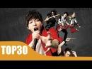 TOP30: Bandas/Cantantes de Anime