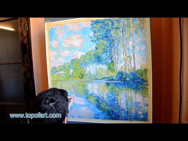 Monet Poplars on the Epte Art Reproduction Oil Painting