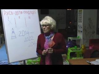 Галина Петровна Тимошенко встреча первая