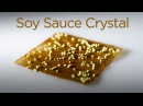 Molecular Gastronomy Soy Sauce Crystal with Edible Film