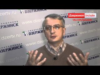 Игорь Соловьев о возможных изменениях в администрации Дзержинска