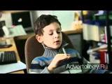 Курящие дети (