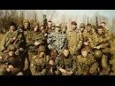 Чечня 1995 На помощь приходит Витязь боевое братство спецназа