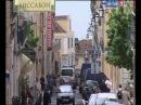 Лиссабон Город авантюристов