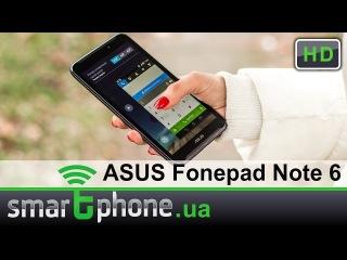 ASUS Fonepad Note 6 - обзор смартфона/планшета с Full HD дисплеем