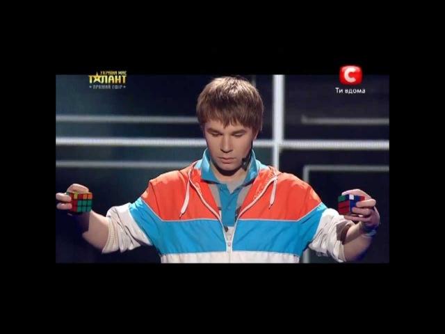 Максим Чечнев - Україна має талант-5 II-й Прямой Эфир [27.04.2013] часть 2