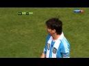 хет-трик месси в мачте против сборной бразилии 720p HD