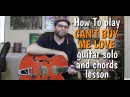 How to play Can't Buy Me Love guitar solo chords