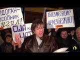 Поэт Виктор Чупретов читает стих на митинге у здания посольства Турции
