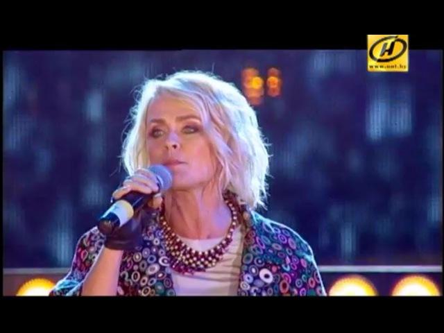 Лариса Грибалева - Забытое счастье («Музыкальные вечера в Мирском замке». Концерт «Песня года Беларуси 2015»)