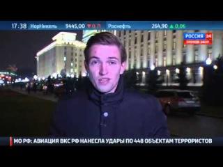ПОСЛЕДНИЕ НОВОСТИ! ВКС России уничтожили крупный лагерь боевиков в Сирии Новости 11 11 2015 РОССИЯ
