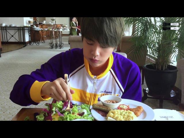 밥 먹는 김석진