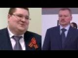 Алексей Навальный - Корумпированная Россия - фильм